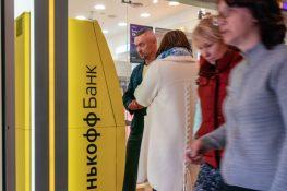 Tinkoff de Rusia enfrenta desafíos regulatorios para ofrecer inversiones criptográficas