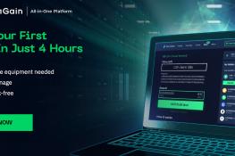 ¡StormGain lanza el servicio gratuito de minería en la nube de Bitcoin!