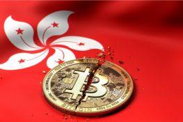 La policía de Hong Kong toma medidas enérgicas contra la estafa de inversión en criptomonedas, que involucra $ 11 millones de HKD